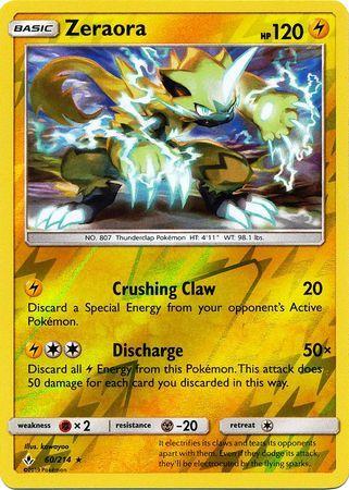 GX Holo And Reverse Holo Cards Pokemon Unbroken Bonds FULL ART