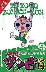 Zo Zo Zombie Gn Vol 04 (STL120021)