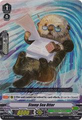 Stamp Sea Otter - V-PR/0043EN - PR