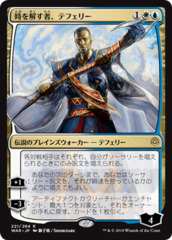 Teferi, Time Raveler (JP Alternate Art) - Foil