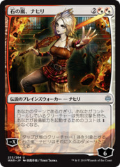 Nahiri, Storm of Stone - Foil - Japanese Alternate Art