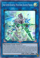 Neo Super Quantal Mech King Blaster Magna - DANE-EN046 - Super Rare - 1st Edition