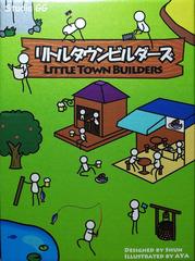Little Town Builders