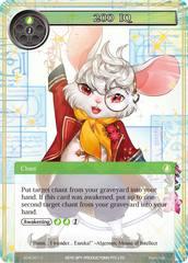 200 IQ - AOA-061 - C
