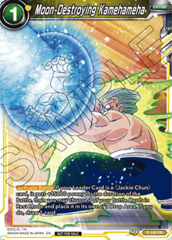 Moon-Destroying Kamehameha - P-160 - PR