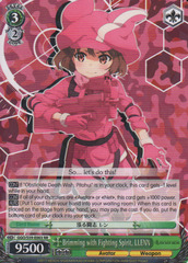 Brimming with Fighting Spirit, LLENN - GGO/S59-E003 RR