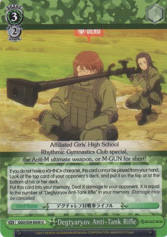 GGO/S59-E030 U Degtyaryov Anti-Tank Rifle