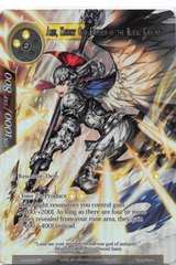Ares, Knight God Emperor of the Burial Grounds - AOA-003 - SR - Full Art