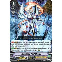 Messianic Lord Blaster - V-EB06/001EN - VR