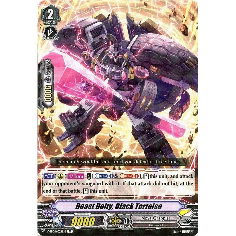 Beast Deity, Black Tortoise - V-EB06/025EN - R