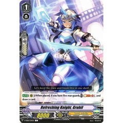 Refreshing Knight, Gurhil - V-EB06/031EN - C