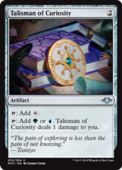Talisman of Curiosity - Foil