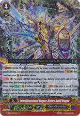 Interdimensional Dragon, History-build Dragon - V-SS01/024EN - RRR