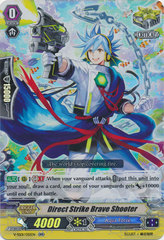 Direct Strike Brave Shooter - V-SS01/051EN - RR