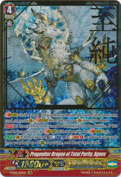 Progenitor Dragon of Total Purity, Agnos - V-SS01/001EN - SGR