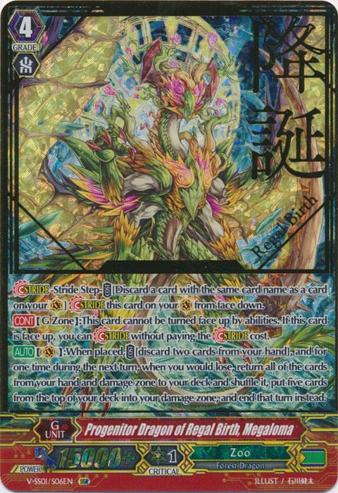Progenitor Dragon of Regal Birth, Megaloma - V-SS01/006EN - SGR
