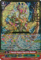 Progenitor Dragon of Regal Birth, Megaloma - V-SS01/S06EN - SGR - Hot Stamp