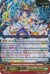 Esteemed Deity of Abundant Waters, Ichikishima - V-SS01/008EN - RRR - Hot Stamp on Channel Fireball