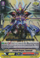 Stealth Dragon, Yamisaki - V-SS01/038EN - RR - Hot Stamp