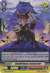 Stealth Beast, Scratch Cat - V-SS01/040EN - RR - Hot Stamp