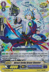 Direct Strike Brave Shooter - V-SS01/051EN - RR - Hot Stamp