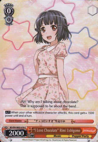 BD/EN-W03-078 C I Love Chocolate Rimi Ushigome
