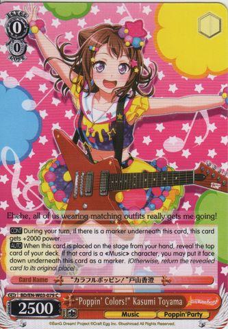 BD/EN-W03-079 C Poppin Colors! Kasumi Toyama