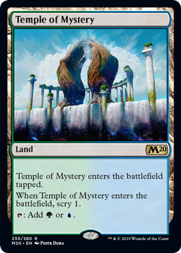 TEMPLE OF DECEIT NM mtg Theros Land Rare
