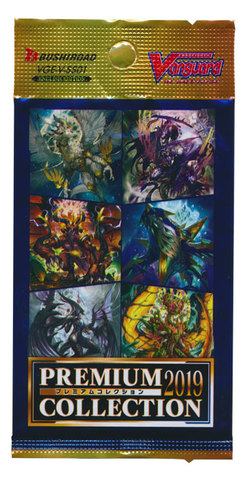 V Special Series 01: Premium Collection 2019 Booster Pack