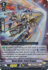 Beast Deity, Eclair Dragon - V-EB07/014EN - RR