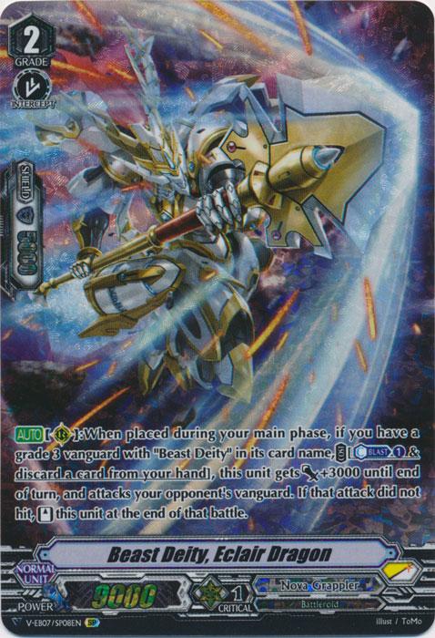 Vanguard TCG Nova Grappler Card Savanna Wild V-EB07//024EN R Rare Cardfight!