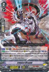 Binodal Dragon - V-EB07/031EN - R