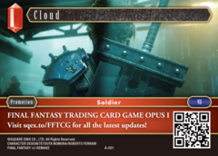 Cloud - Foil - FFVII Remake FFTCG Opus I Promotion