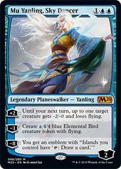 Mu Yanling, Sky Dancer - Promo Pack