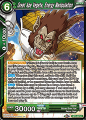 Great Ape Vegeta, Energy Manipulation - BT7-057 - C - Foil
