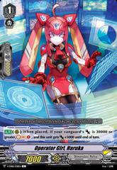 Operator Girl  Haruka - V-EB08/038EN - C