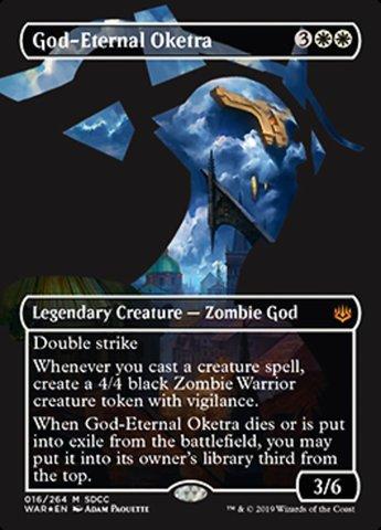 God-Eternal Oketra SDCC 2019 Exclusive