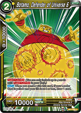 Botamo, Defender of Universe 6 - BT7-088 - C
