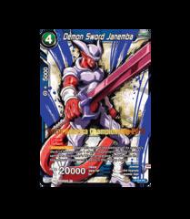 Demon Sword Janemba - P-078 - PR - North American Championship 2019