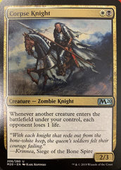 Corpse Knight (2/3 Misprint)