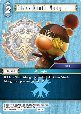 Class Ninth Moogle - 9-033C
