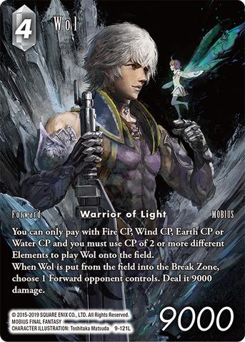 Final Fantasy TCG: Opus 9 Legend Luso 9-058L Wind Standard // Foil