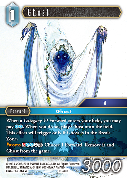 Ghost - 9-036H - Foil