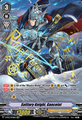 Solitary Knight, Gancelot - V-BT05/XV01EN - XVR (Twin Vanguard Rare)
