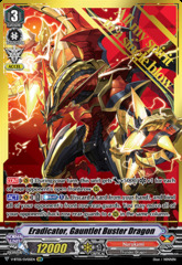 Eradicator, Gauntlet Buster Dragon - V-BT05/SV05EN - SVR (Gold Hot Stamp)