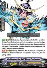 Goddess of the Half Moon, Tsukuyomi - V-BT05/008EN - RRR