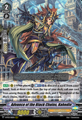 Advance of the Black Chains, Kahedin - V-BT05/010EN - RRR on Channel Fireball