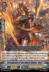 Stronghold of the Black Chains, Hoel - V-BT05/011EN - RRR