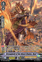 Stronghold of the Black Chains, Hoel - V-BT05/S06EN - SP (Special Parallel)