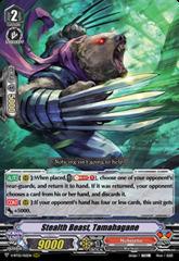 Stealth Beast, Tamahagane - V-BT05/012EN - RRR